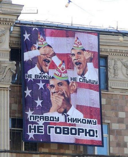 RacistObamaAdFromRussiaTwitter