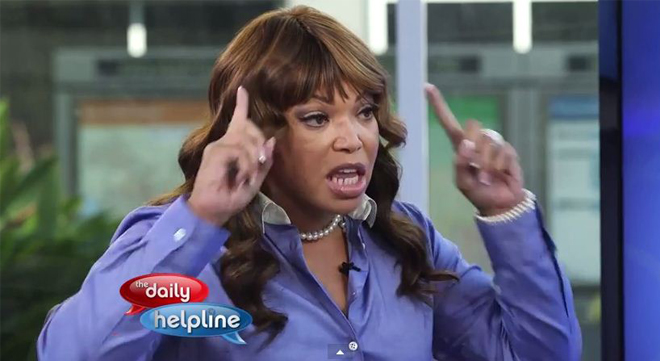 Can you guess Tisha Campbell-Martin's middle name?