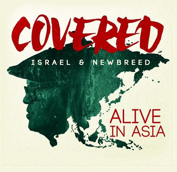 Israel Houghton - Album Covered - Cover